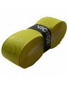 small-VICTOR-BASISGRIP-SHELTER-YELLOW-9705-1